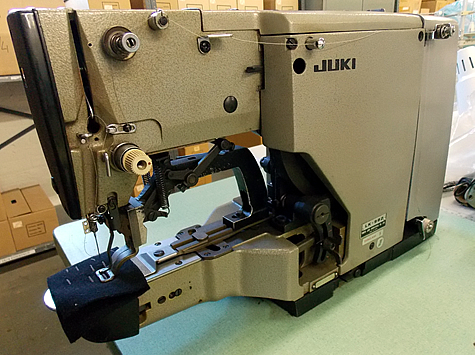 Used Juki Sewing Machines 404040 Quality Sewing Machine With Classy Juki Commercial Sewing Machine