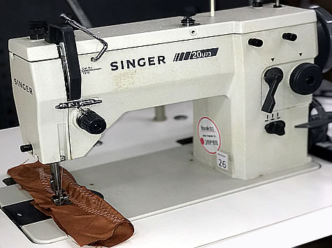 Used Commercial Industrial Singer Sewing Machines Enchanting Second Hand Singer Sewing Machines For Sale
